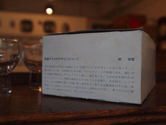 P5048363.JPG